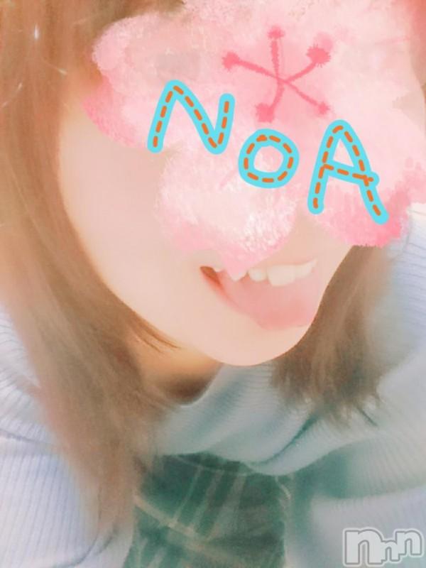 長岡デリヘル長岡デリバリーヘルスNOA(ノア) みなみ(20)の2018年3月14日写メブログ「おはようございます(☆∀☆)」
