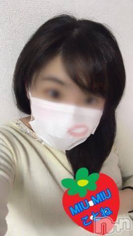 新潟デリヘルMIU MIU(ミウミウ) 業界未経験ことね(18)の3月10日写メブログ「好きすぎて??」