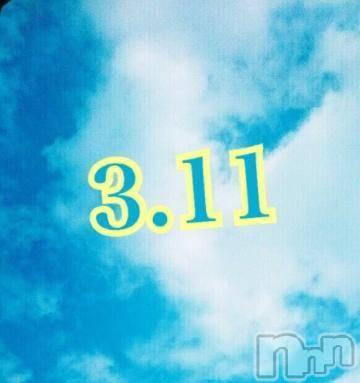 新潟デリヘルMIU MIU(ミウミウ) 業界未経験ことね(18)の3月11日写メブログ「あれから…」