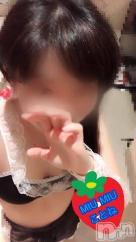 新潟デリヘルMIU MIU(ミウミウ) 業界未経験ことね(18)の3月12日写メブログ「第2回目やっちゃいます!?」