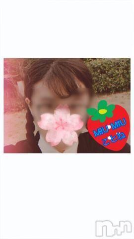 新潟デリヘルMIU MIU(ミウミウ) 業界未経験ことね(18)の3月15日写メブログ「長いのが好きです?」