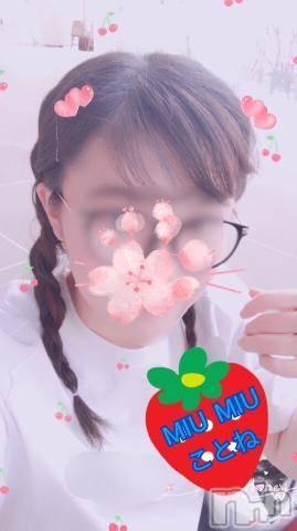 新潟デリヘルMIU MIU(ミウミウ) 業界未経験ことね(18)の3月16日写メブログ「さっきのお兄様へ」
