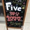 古町ガールズバー Girls Bar Five(ガールズバーファイブ)の5月22日お店速報「今日の出勤!」