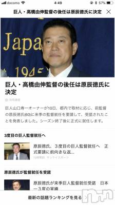 権堂キャバクラクラブ華火−HANABI−(クラブハナビ) 椎名 結衣(24)の10月11日写メブログ「結局」