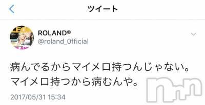 権堂キャバクラクラブ華火−HANABI−(クラブハナビ) 椎名 結衣(24)の12月9日写メブログ「え。」