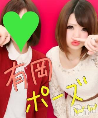 長野ガールズバーCAFE & BAR ハピネス(カフェ アンド バー ハピネス) しおり(25)の12月4日写メブログ「写真と実物は異なります。←」