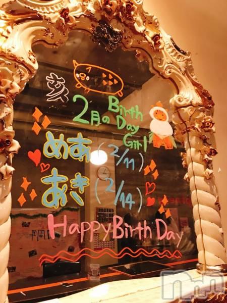 長野ガールズバーCAFE & BAR ハピネス(カフェ アンド バー ハピネス) しおりの2月8日写メブログ「2月8日 21時00分のブログ」