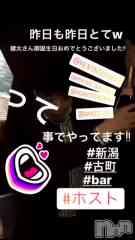 古町ホスト・ボーイズバー 千夜一夜(センヤイチヤ) 秀吉の3月21日動画「おめでとうございました!!」