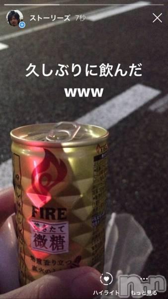 古町ホスト・ボーイズバー千夜一夜(センヤイチヤ) 秀吉の11月14日写メブログ「お腹が弱いので」