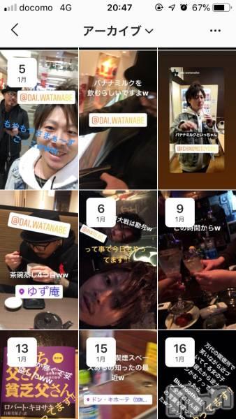 古町ホスト・ボーイズバー千夜一夜(センヤイチヤ) 秀吉の1月21日写メブログ「一月」