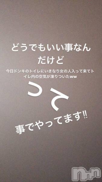 古町ホスト・ボーイズバー千夜一夜(センヤイチヤ) 秀吉の2月8日写メブログ「おちんちんざむらい」