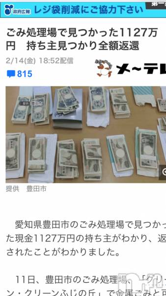 古町ホスト・ボーイズバー千夜一夜(センヤイチヤ) 秀吉の2月15日写メブログ「マジかよ…」