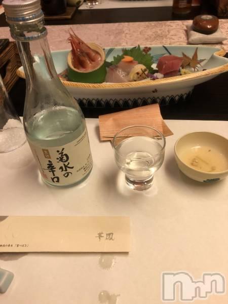 古町ホスト・ボーイズバー千夜一夜(センヤイチヤ) 首藤健太の11月16日写メブログ「温泉」