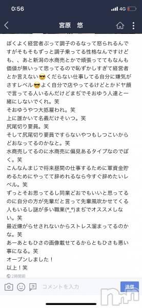 新潟駅前飲食店・ショットバーTEDDY★BEAR(テディベア) の2019年5月11日写メブログ「まぢでこんな感じ(°_°)」