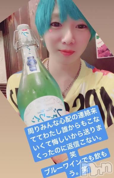 新潟駅前飲食店・ショットバーTEDDY★BEAR(テディベア) の2019年6月18日写メブログ「地震こわいよね僕はワインがこわいんです」