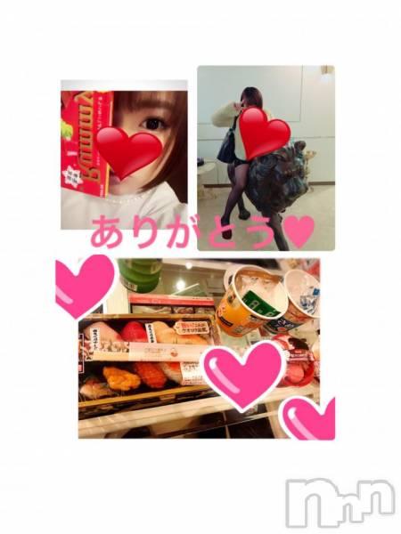 長岡デリヘルSecret selection(シークレット セレクション) きき(21)の12月9日写メブログ「びっくり!」