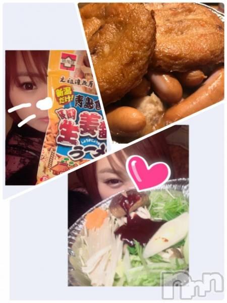 長岡デリヘルSecret selection(シークレット セレクション) きき(21)の1月8日写メブログ「無事終わりました、☆ありがとうございました。」