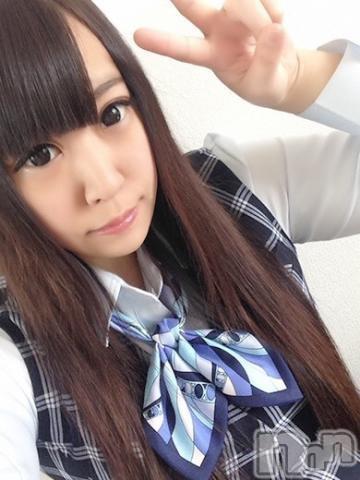 長野デリヘルPRESIDENT(プレジデント) みく(21)の2018年3月15日写メブログ「みくブログ」
