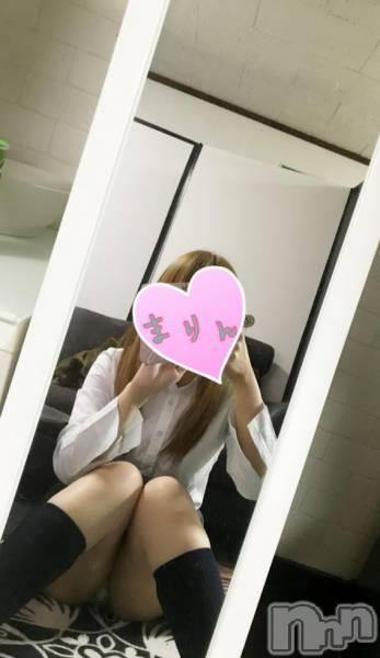 新潟手コキShake a・bitch〜シェイク ア ビッチ〜(シェイクアビッチ) まりん(19)の12月11日写メブログ「プリッぷりけつ」