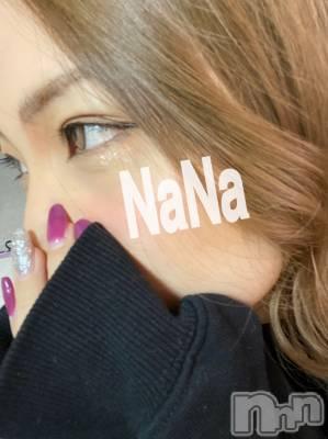 松本デリヘル スイートパレス 新人【なな】(20)の3月28日写メブログ「ななの秘密」