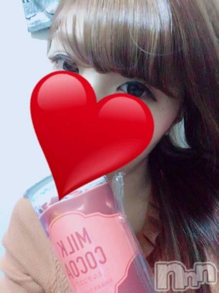 長岡デリヘルSecret selection(シークレット セレクション) ゆきな(22)の12月7日写メブログ「お礼です☆」