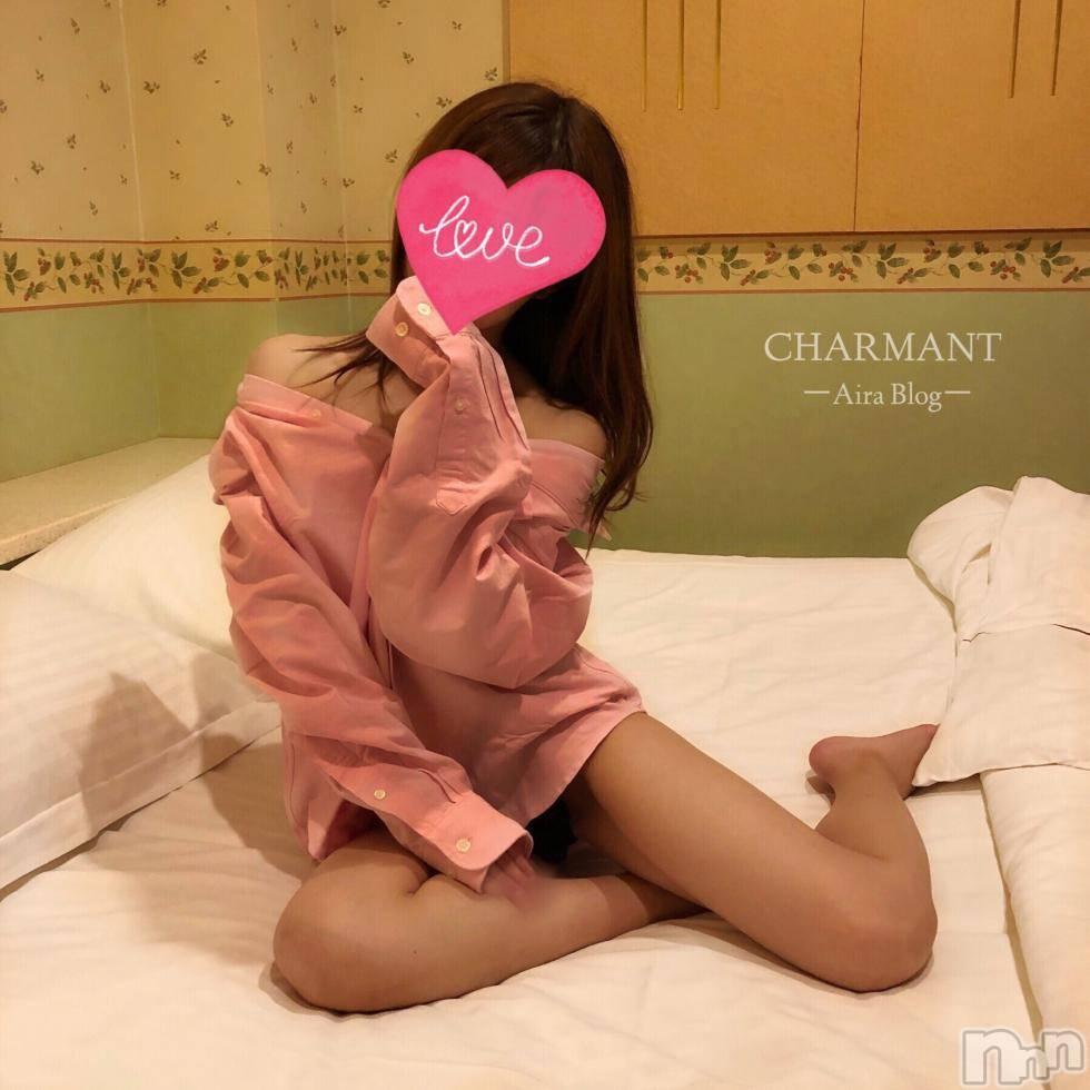 長野デリヘルCharmant(シャルマン) 体験☆あいら☆(23)の1月27日写メブログ「ピンクシャツのお化け *´ω`* 」
