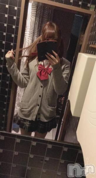 新潟駅前居酒屋・バーバーnana(バーナナ) りるの2月14日写メブログ「ハッピーバレンタイン!」