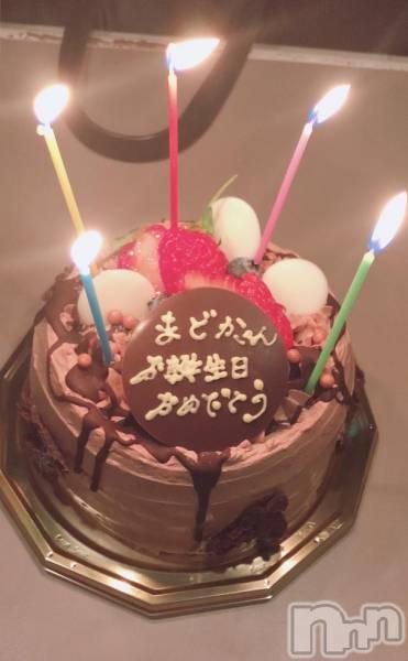 新潟駅前居酒屋・バーバーnana(バーナナ) りるの4月6日写メブログ「HBD♡」