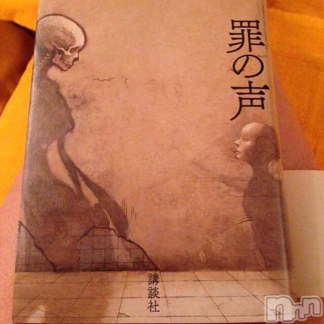 新潟ソープアラビアンナイト ちなつ(24)の9月28日写メブログ「*9月28日* ちなつ」