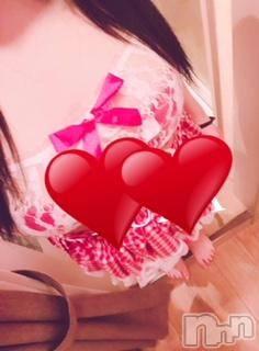 新潟ソープペントハウス 若杉(20)の2月19日写メブログ「お礼」
