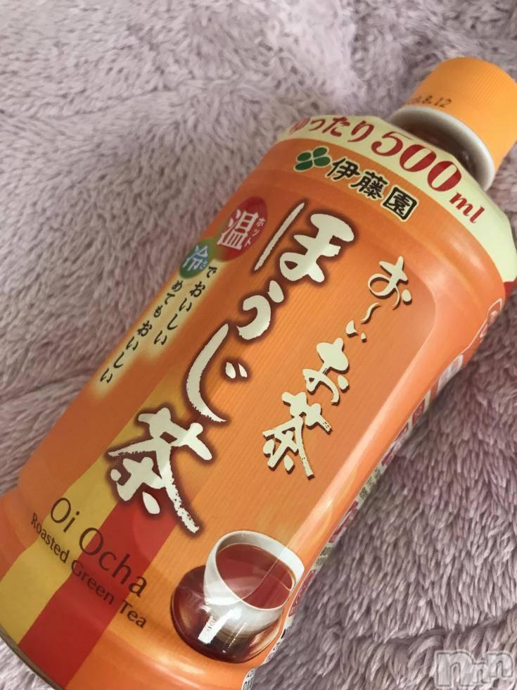 長岡デリヘルROOKIE(ルーキー) 新人☆はるか(19)の12月10日写メブログ「ありがとうございました!」