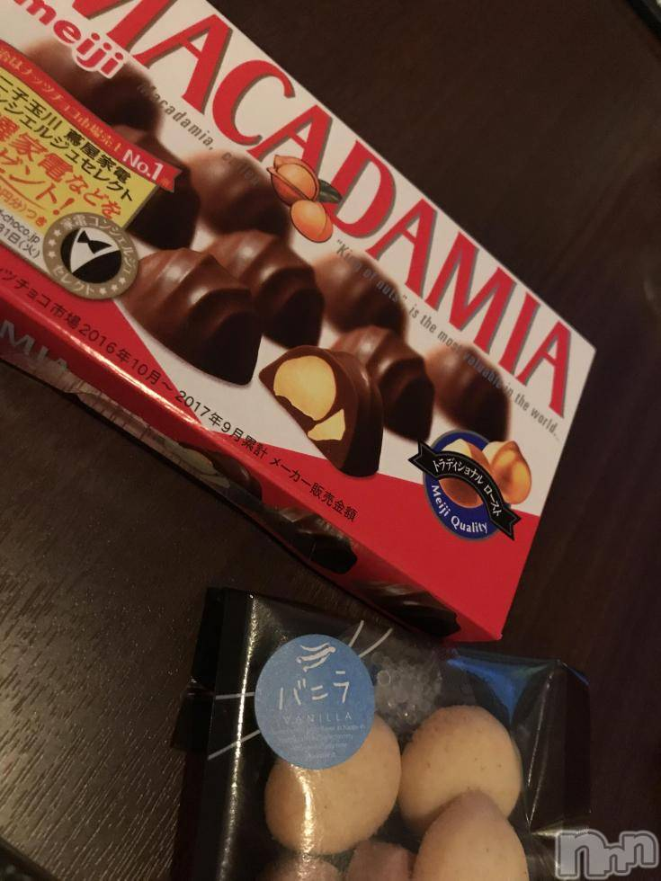 長岡デリヘルROOKIE(ルーキー) 新人☆はるか(19)の3月24日写メブログ「ありがとうございました(^-^)」