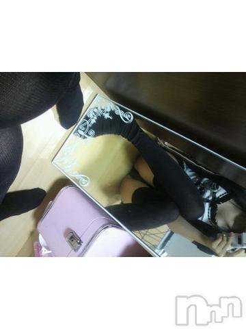 新潟デリヘル新潟デリヘル倶楽部(ニイガタデリヘルクラブ) あいか(22)の2019年5月18日写メブログ「まってます?」