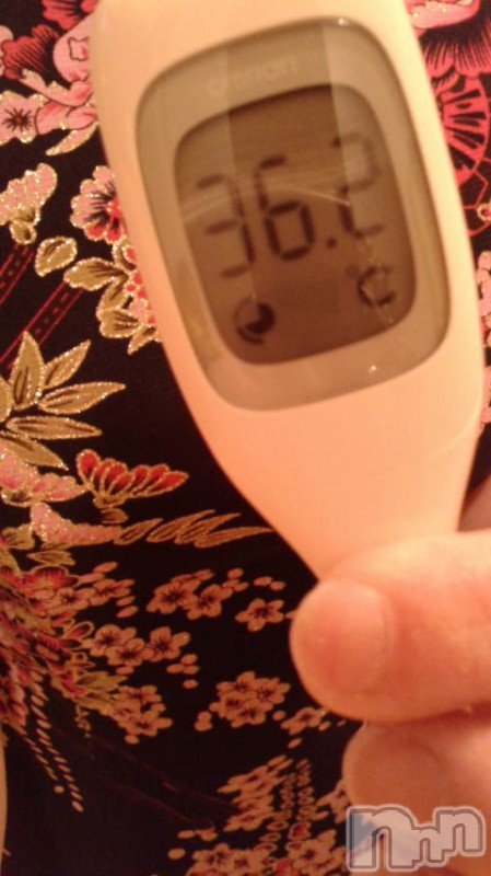 新潟ソープアラビアンナイト あおい(30)の2020年11月22日写メブログ「今日の体温♪」