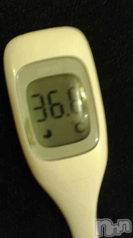 新潟ソープアラビアンナイト あおい(30)の2021年1月13日写メブログ「今日の体温♪」