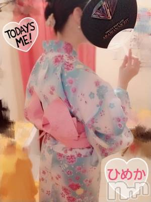 アラビアンナイト ひめかの写メブログ「初めて浴衣で♡」