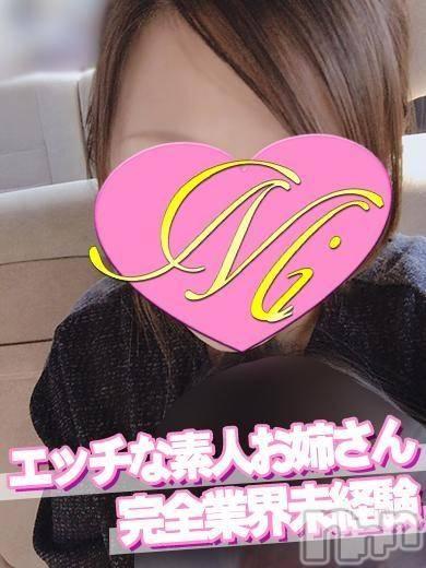 長岡デリヘルMimi(ミミ) 【新人】すず(25)の6月20日写メブログ「久しぶりの出勤♡♡」
