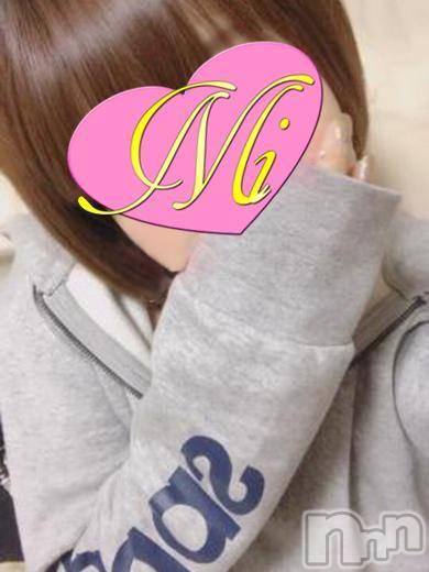 長岡デリヘルMimi(ミミ) 【新人】すず(25)の4月19日写メブログ「こんにちは~♡♡」