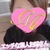 【新人】すず(25)