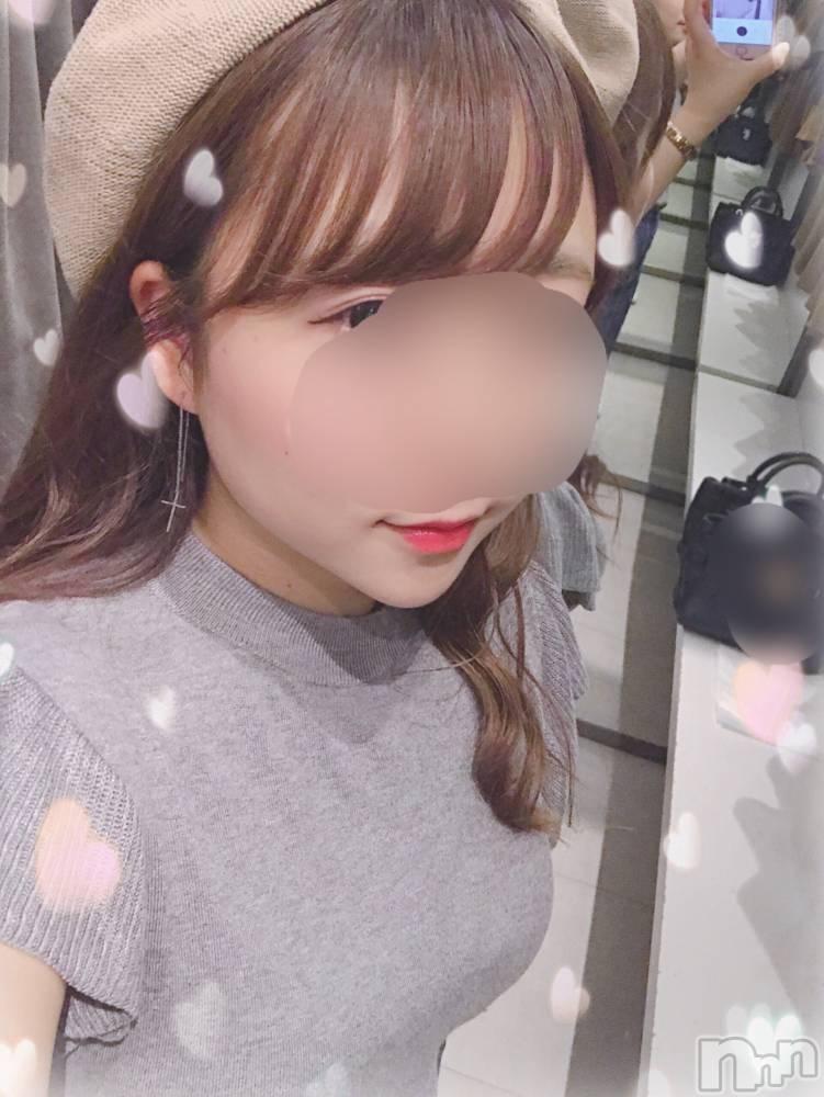 新潟メンズエステ癒々(ユユ) かな(22)の3月18日写メブログ「○お伝えしたいこと○」