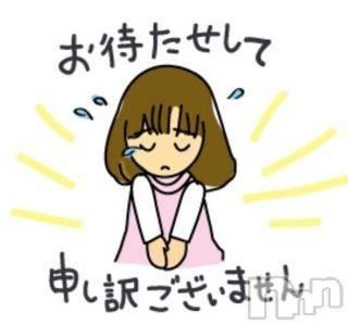 長野人妻デリヘルdiary~人妻の軌跡(ダイアリー~ヒトヅマノキセキ) かおり/可憐愛嬌(35)の8月17日写メブログ「申し訳ありません。」