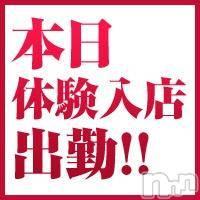 新潟デリヘルプレミアムの1月18日お店速報「90分以上のコ−スでテンガを無料プレゼント!!」