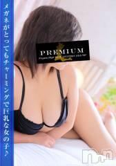 新潟デリヘルプレミアムの12月15日お店速報「【新人Eカップゆうちゃん出勤】メガネがとってもチャーミングで巨乳な女の子」