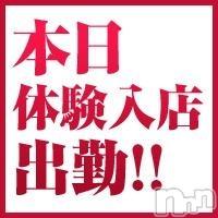 新潟デリヘル プレミアムの2月14日お店速報「90分以上のコ−スでテンガを無料プレゼント!!」