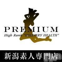 新潟デリヘル プレミアムの4月15日お店速報「お得な50分イベント開催中です!!」
