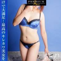新潟デリヘル プレミアムの4月19日お店速報「カワイイ系・清楚系・モデル系の 高品質な素人の女の子をお届けします!」