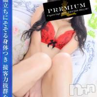 新潟デリヘル プレミアムの10月11日お店速報「本日大人気の女の子が多数出勤中です☆」
