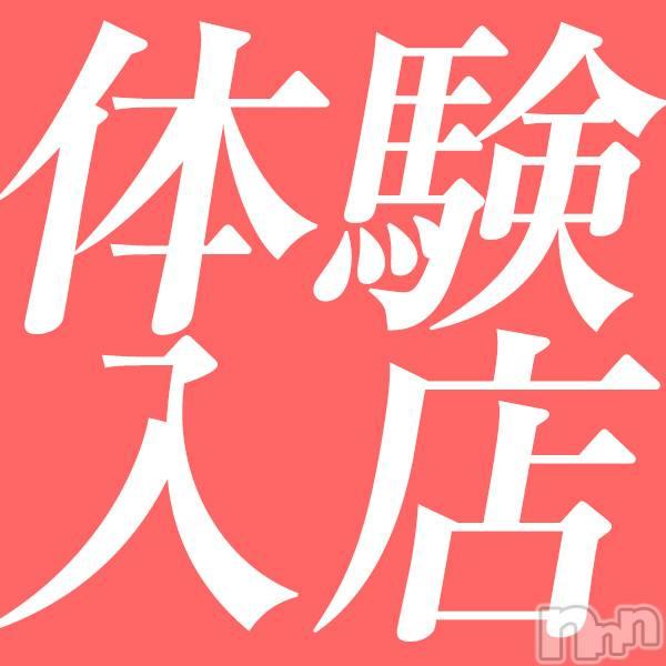 新潟人妻デリヘル(イチヤヅマ)の2020年3月16日お店速報「【なんと体験4名出勤!!】清楚な人妻とリーズナブルに夢の時間を。」