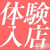 新潟人妻デリヘル 一夜妻(イチヤヅマ)の3月16日お店速報「【なんと体験4名出勤!!】清楚な人妻とリーズナブルに夢の時間を。」