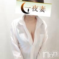新潟人妻デリヘル 一夜妻(イチヤヅマ)の7月26日お店速報「自信があります!女の子選び、お店選びでお迷いでしたら、当店へお任せ下さい」